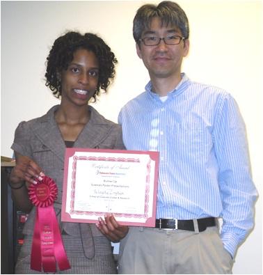 graduate research award